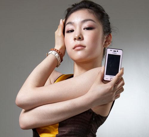 Samsung Yu-Na SCH-W770 Limited Edition