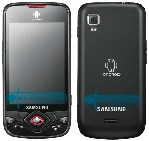 Galaxy-Spica-I5700