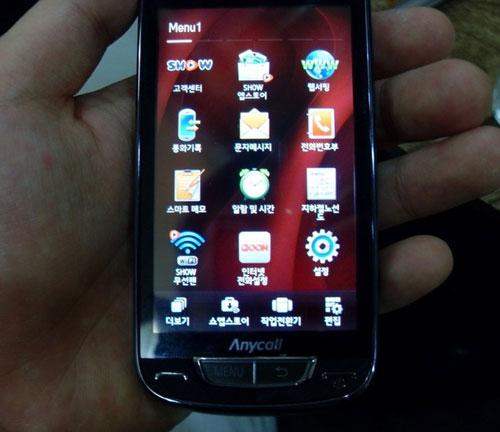Samsung SPH-M8400
