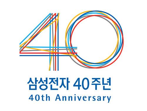Samsung turns 40, creates Vision 2020 - Sammy Hub