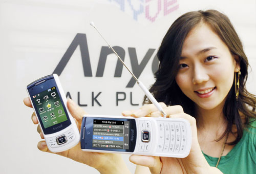 SCH-W920 DMB equipped phone for South Korea - Sammy Hub