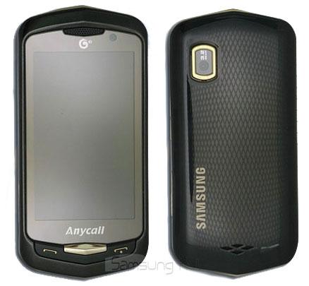 Samsung I6330C