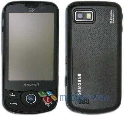 Samsung SCH-i899