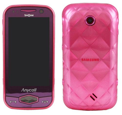 Samsung Sph W9500 For South Korea Sammy Hub