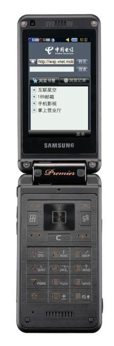 Samsung W799