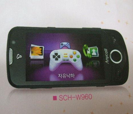 Samsung SCH-W960