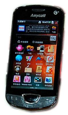 Samsung GT-I7680