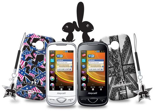 Samsung S5560 b + a b