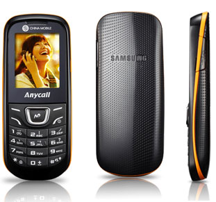 Samsung GT-E1220