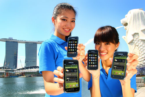 Samsung wave 525 games free subway websites - androidmob