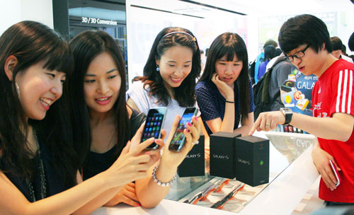 Galaxy S on SKT