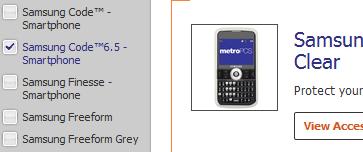 Samsung Code 6.5