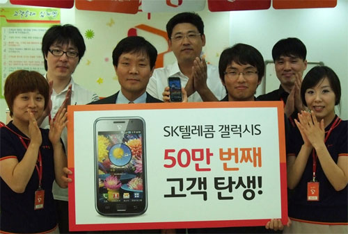 Samsung Galaxy S 500,000 sales