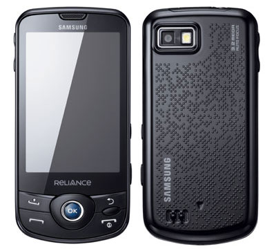Samsung Galaxy i899 for Rcom