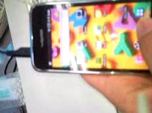 Samsung YP-MB2 blurry video