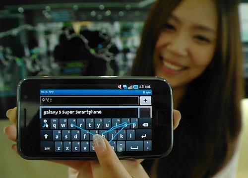 Samsung Galaxy S (M110S)