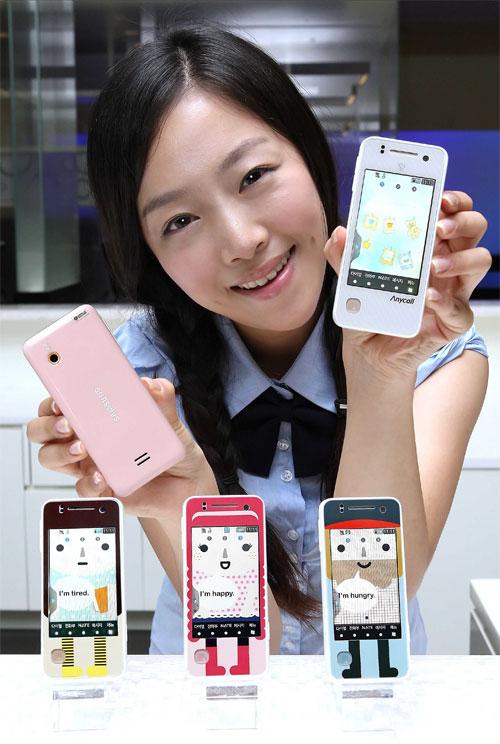 Samsung Nori (SHW-A220)
