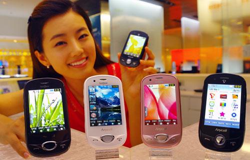 Samsung SHW-A250