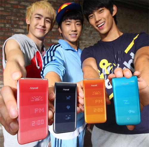 Samsung Nori F (SHW-A200)