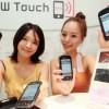 Samsung SHW-A170K for KT