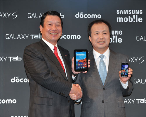 Samsung Galaxy devices for Japan