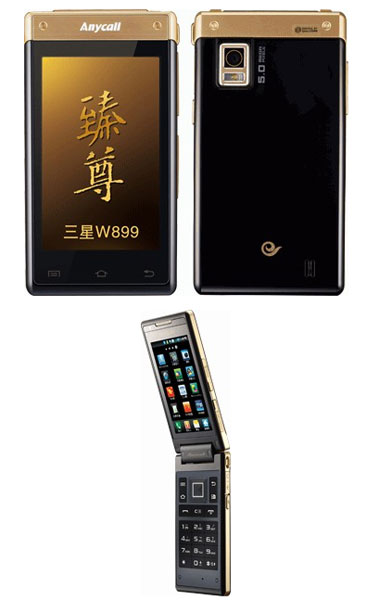 Samsung W899 for China Telecom