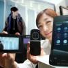 Samsung Galaxy S Hoppin (SHW-M190S)