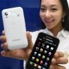 Samsung Galaxy Ace (SHW-M240S)