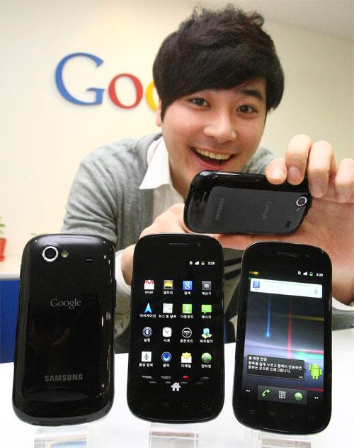 Google Nexus S (SHW-M200S/K)