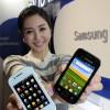 Samsung Gio (SHW-M290S/K)