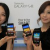 Samsung Galaxy S II in South Korea