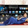 Samsung unveils 75-inch D9500 Smart TV