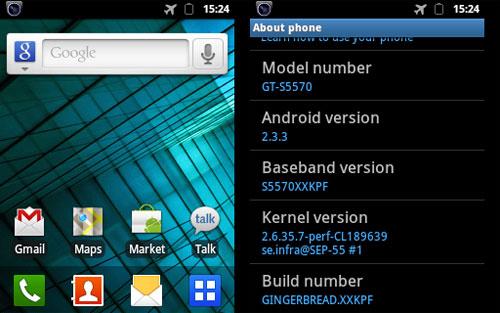 Андроид 3.3 Build 881 Сотка