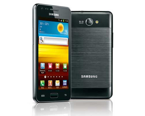 Galaxy R for China