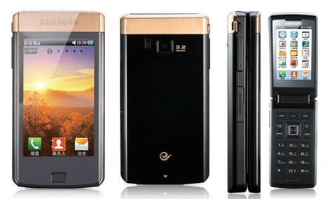 Samsung SCH-W689