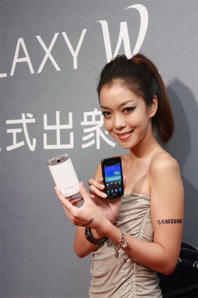 ◄ ۞ஜ Samsung Galaxy W I8150 - SG|Wonderers [OFFICIAL THREAD & LOUNGE]ஜ ۞► - Part 1
