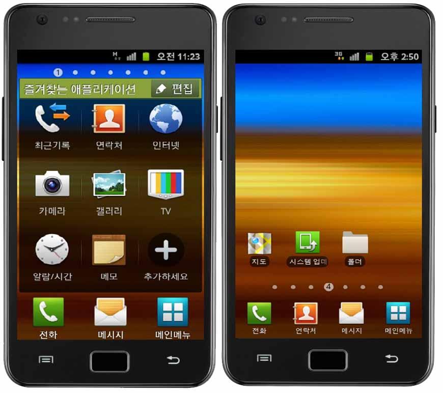 Galaxy S II Update To Add Big Menu Buttons, FOTA Widget