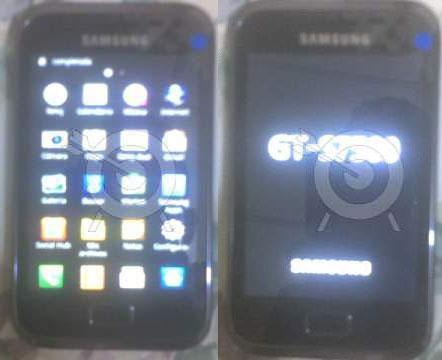 Samsung GT-S7500
