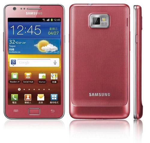 Galaxy S II Pink