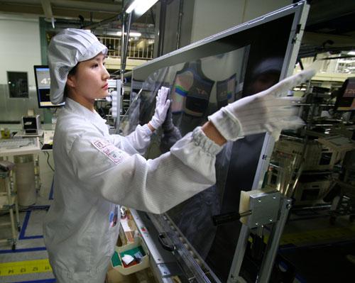 Optical Sensor in Pixel Technology