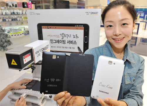 Galaxy Note Engraving Service in South Korea
