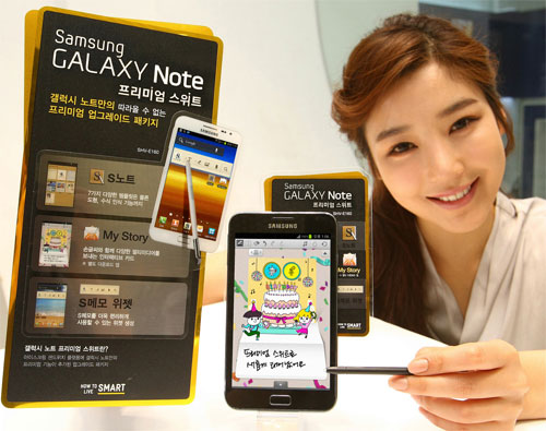 Galaxy Note Premium Suite Upgrade