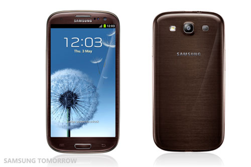 Samsung Galaxy S III Amber Brown