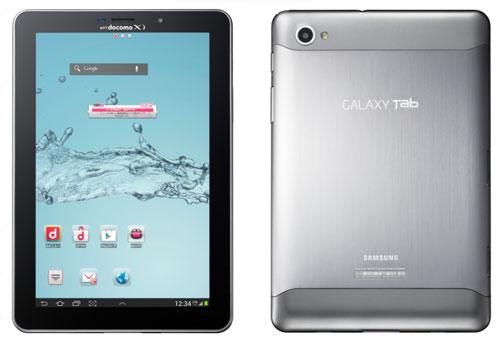 Galaxy Tab 7.7 Plus for NTT Docomo