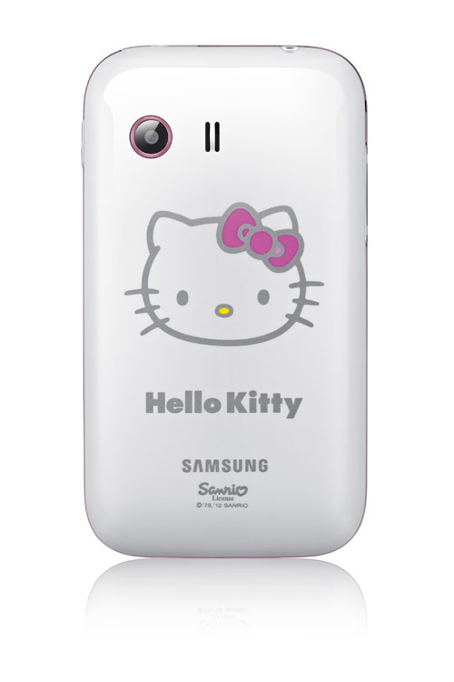 Samsung Galaxy Y Hello Kitty Edition