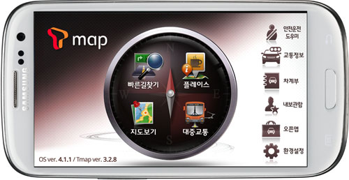 Samsung drive link app now available in south korea sammy hub - Samsung dive app ...