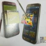 Galaxy Note II seen in red and brown colors in South Korea