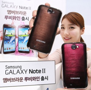 Amber Brown and Ruby Win Galaxy Note II