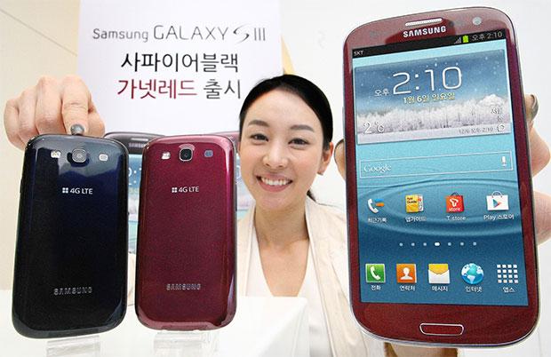 galaxy-s-iii-kor