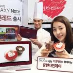 Galaxy Note 10.1 Garnet Red